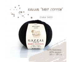 Gazzal Baby Cotton - 3433 чорний