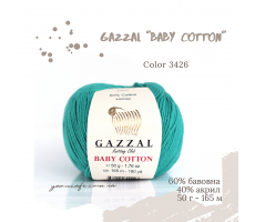 Gazzal Baby Cotton - 3426 ціановий