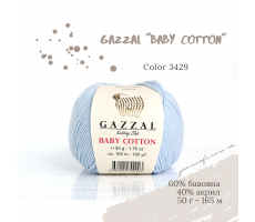 Gazzal Baby Cotton - 3429 ніжно-блакитний
