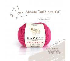 Gazzal Baby Cotton - 3415 малиновий