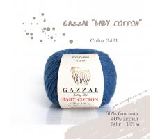 Gazzal Baby Cotton - 3431 синій джинс