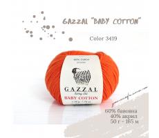 Gazzal Baby Cotton - 3419 оранжевий
