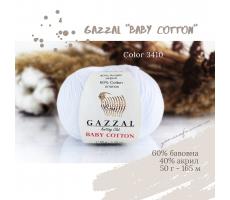 Gazzal Baby Cotton - 3410 білий
