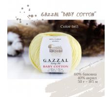 Gazzal Baby Cotton - 3413 лимонний